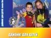 Дайвинг для детей (Junior Diver)